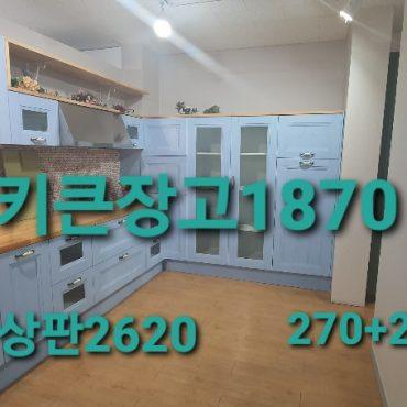 KakaoTalk_20210201_113801324_08